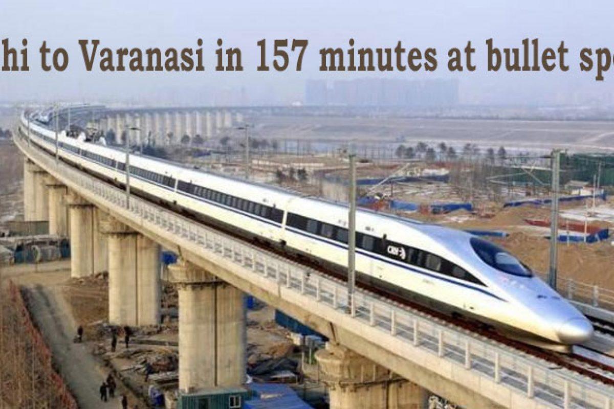 Delhi-to-Varanasi-in-157-minutes-at-bullet-speed-bullet-train